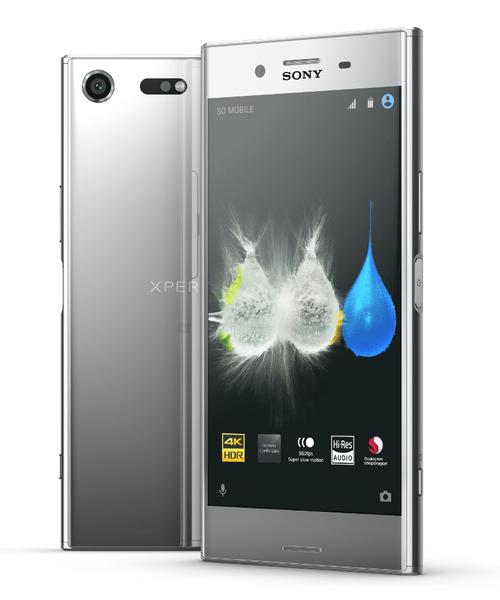 Sony Xperia XZ Premium, DualSIM, Chrome Silver