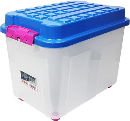 Heidrun Box Kubrik 75 l, modrá