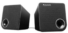 Lenovo zvučnici M0620, crna