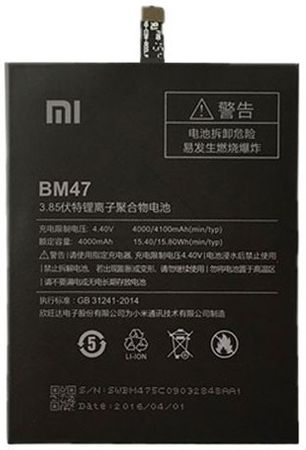 Xiaomi Baterie BM47 (Redmi 3/3S), černá
