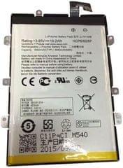 Asus Baterie C11P1508 (Zenfone 2 Laser/Selfie) Li-Pol
