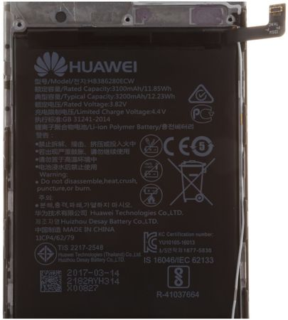 Huawei Baterie HB386280ECW (P10), Li-Ion