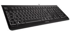 Cherry tipkovnica KC-1000, črna, USB, SLO