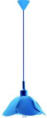 Ledko Závěsné svítidlo 00395 1x40W E27