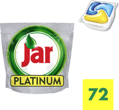Jar kapsle Platinum Yellow 72 ks