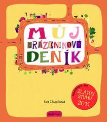 Chupíková Eva: Můj prázdninový deník