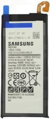 SAMSUNG Akkumulátor EB-BJ330ABE (Samsung Galaxy J3 2017 SM-J330) Li-Ion, 2400 mAh, Service pack