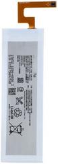 SONY Akkumulátor 1294-4936 (Sony E5603 Xperia M5), 2600 mAh, Li-Pol, Bulk