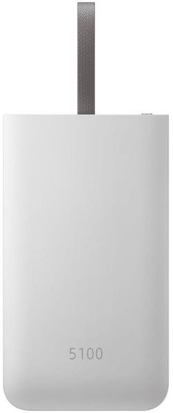 Samsung Power Bank, 5100 mAh, stříbrná (EB-PG950CSE)