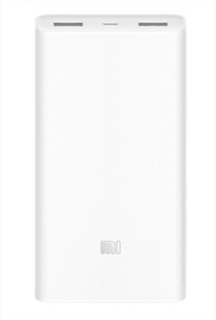 Xiaomi polnilna baterija Powerbank 2C 20000 mAh, bela
