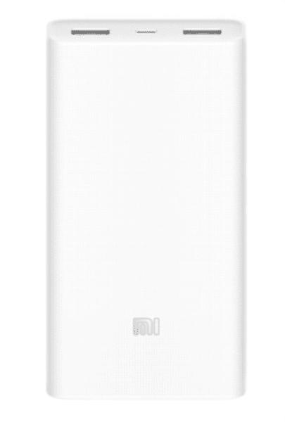 Xiaomi Powerbank 2C 20000 mAh, bílá