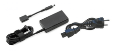 HP hp-45 W Smart AC adapter, 4,5 mm - Odprta embalaža