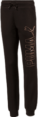 Puma Style Sweat Pants Closed FL