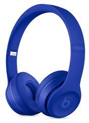 Beats Solo3 Wireless fejhallgató