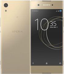 Sony Xperia XA1, G3112, Dual SIM, zlatá