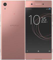Sony Xperia XA1, G3112, Dual SIM, růžová