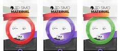 3Dsimo Filament PLA II - červená, fialová, zelená 15m