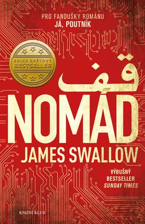 Swallow James: Nomád