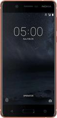 Nokia 5, měděná