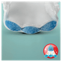 2 - Pampers Plienky Premium Care 5 (Junior) - 136 ks