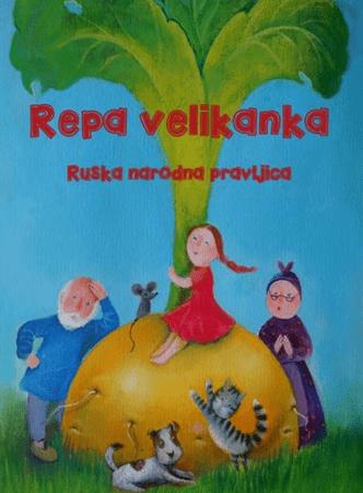 Ruska ljudska: Repa velikanka