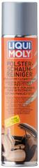 Liqui Moly sredstvo za čiščenje oblazinjenega pohištva Polster Schaum Reiniger, 300 ml