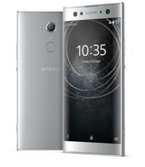 SONY Xperia XA2 Ultra, H4213, Dual SIM, ezüst