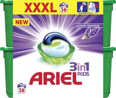 Ariel Lavender Freshness Kapsle Na Praní Prádla 3v1 56 Praní