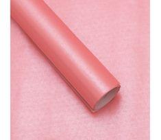 Giftisimo Balicí papír, perláž, oranžový, 5 archů