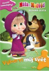 Animaccord: Máša a medvěd - Dlouhá cesta - Vybarvi můj svět