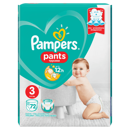Pampers hlačne plenice Pants Active Baby Giant Pack S3 72, kosov