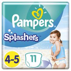 Pampers Splashers Plenkové kalhotky do vody S4 11ks (dárek)