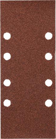 KWB brusni papir za les in kovino, GR 120, 10 kosov (818212)