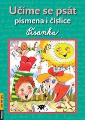 Nevěčná Alena, Nevěčný Jiří,: Učíme se psát písmena i číslice - Písanka