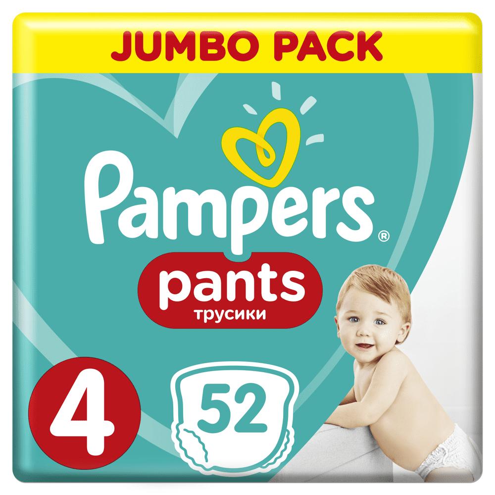 Pampers Pants 4 Maxi (9-15 kg) Jumbo Pack - plenkové kalhotky 52 ks