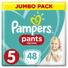 Pampers Plenkové kalhotky ActivePants 5 Junior Jumbo Pack 11-18 kg,48 ks