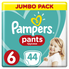Pampers Plenkové kalhotky ActivePants 6 ExtraLarge Jumbo Pack 15+kg, 44 ks