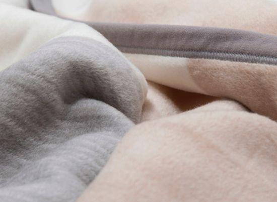 Biederlack odeja Soft Impression Ombré Check, 150 x 200 cm