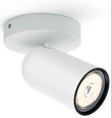 Philips Nastavitelné bodové svítidlo PONGEE LED 50581/31/PN