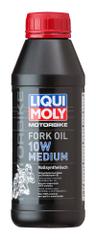 Liqui Moly olje za vilice MOTORBIKE FORK OIL 10W MEDIUM, 500ML