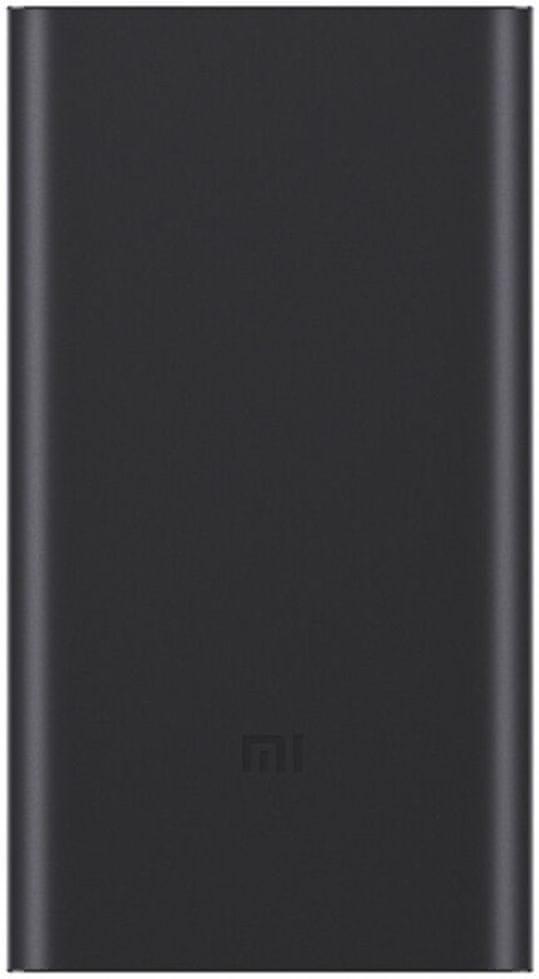 Xiaomi Mi Power Bank 2 (Black) 14843
