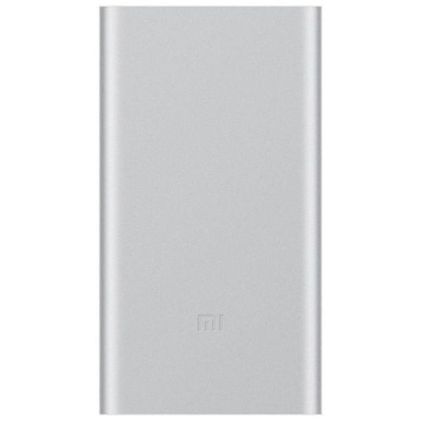 Xiaomi Powerbank 2 10000 mAh , Quick 14842