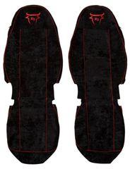 F-CORE Potahy na sedadla CS06 RD, černé