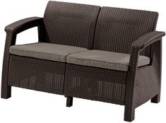 Allibert CORFU LOVE SEAT barna kerti szék