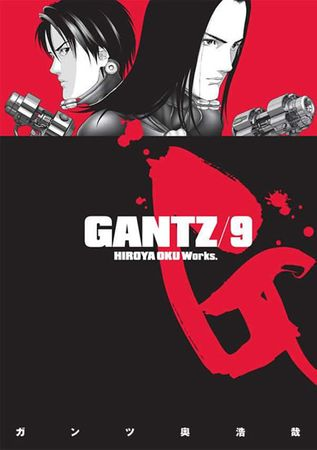 Oku Hiroja: Gantz 9