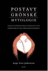 Gitz-Johansen Aage: Postavy grónské mytologie