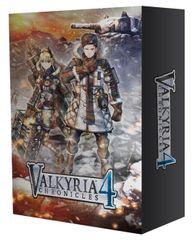 Atlus igra Valkyria Chronicles 4 Premium Edition (Switch) – datum izida 25.9.2018