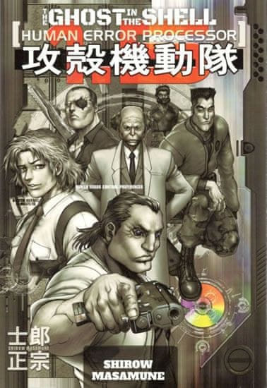Masamune Shirow: Ghost in the Shell 1,5 - Human-error processor