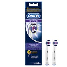 Oral-B nastavak za zubnu četkicu EB 18-2 3D White Luxe