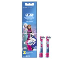 Oral-B nastavek za zobno ščetko Vitality Kids Frozen (EB10-2), 2 kosa